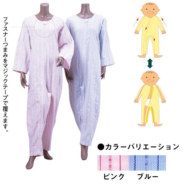 ソフトケアねまき 薄手 男女兼用【介護用品:ねまき】