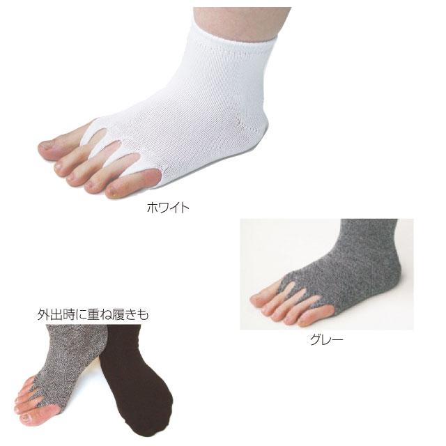 介護靴下 指ぬき健康ソックス