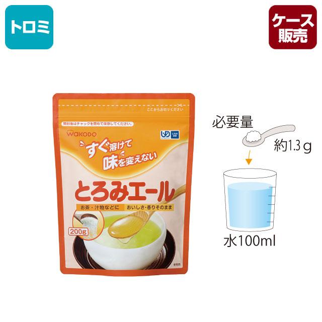 介護食【嚥下補助】 とろみエール 200g<ケース販売>