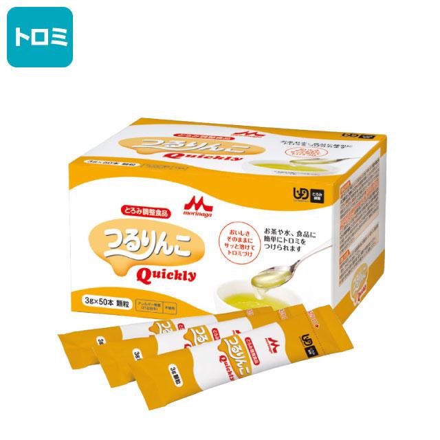 介護食【嚥下補助】 つるりんこQuickly 3g×50本