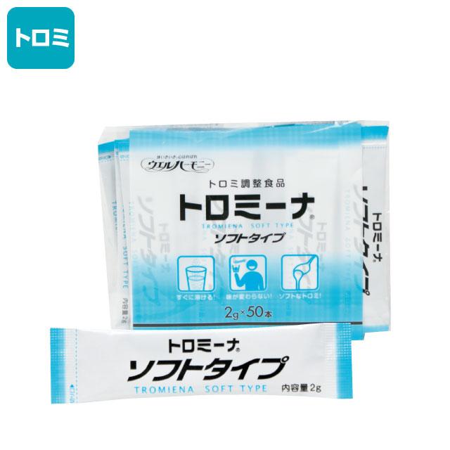 介護食【嚥下補助】 トロミーナ ソフトタイプ 2g×50本