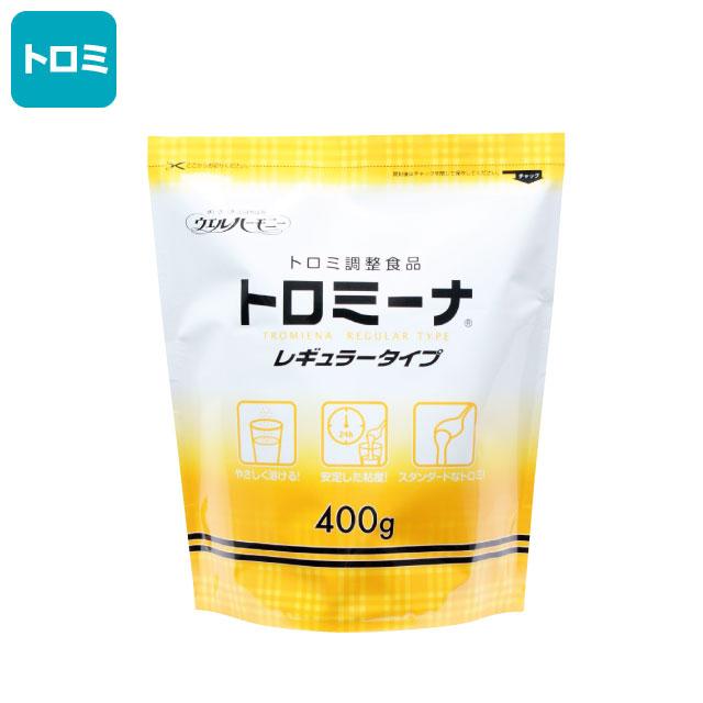 介護食【嚥下補助】 トロミーナ レギュラータイプ 400g