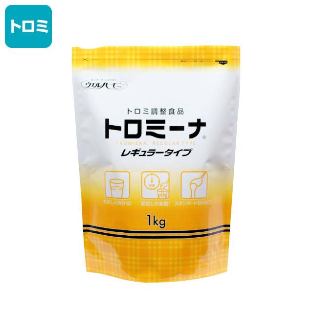 介護食【嚥下補助】 トロミーナ レギュラータイプ 1kg