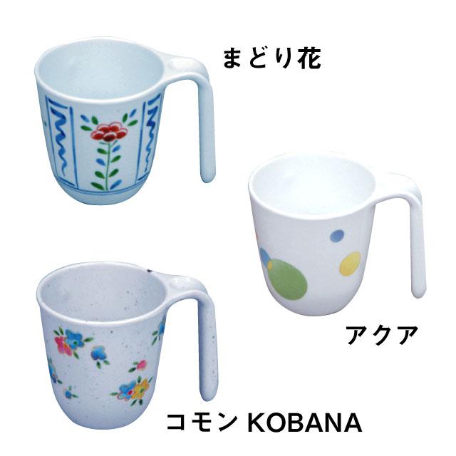 ユニカップ【介護用品:介護用マグカップ】