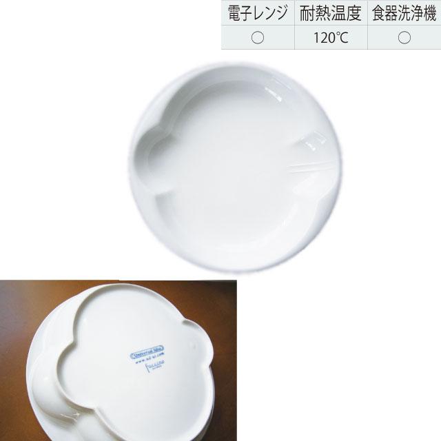 介護食器 ユニバーサルアイデアプレート 丸