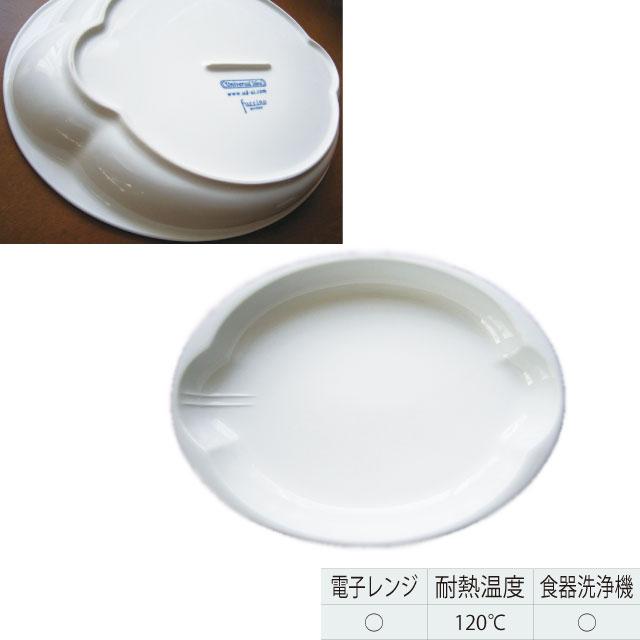 介護食器 ユニバーサルアイデアプレート 楕円