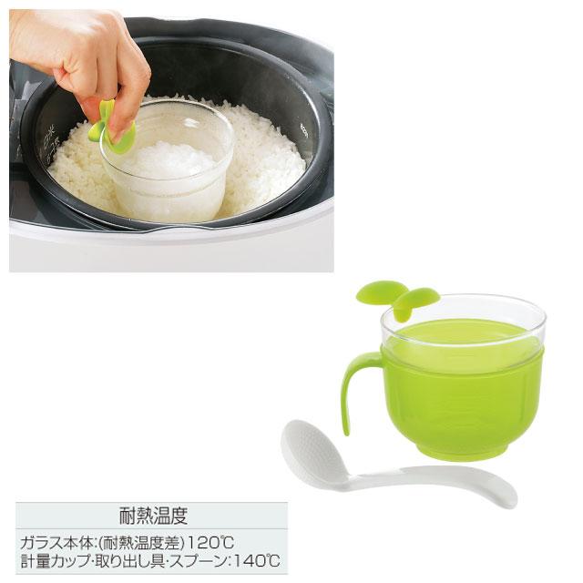 使っていいね! 炊飯器用おかゆ調理器