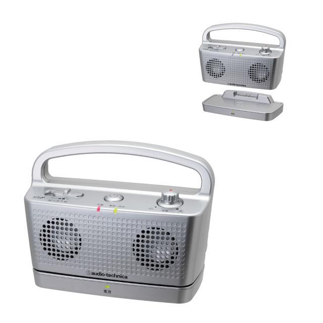 助聴器 サウンドアシスト AT-SPH1000TV