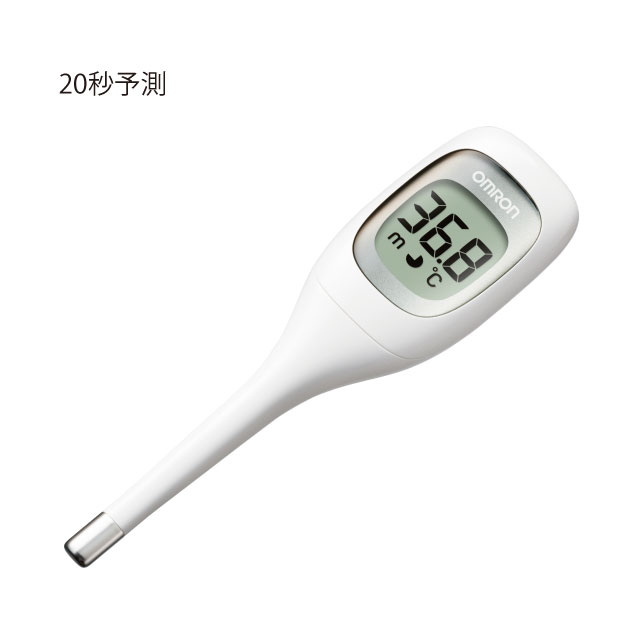 電子体温計 MC-681【介護用品:体温計】