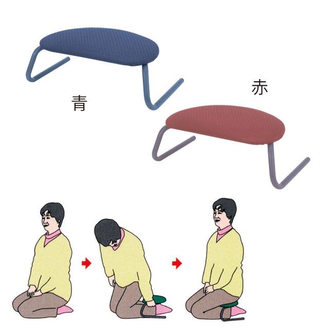正座いす TJ-201【介護用品:正座補助】