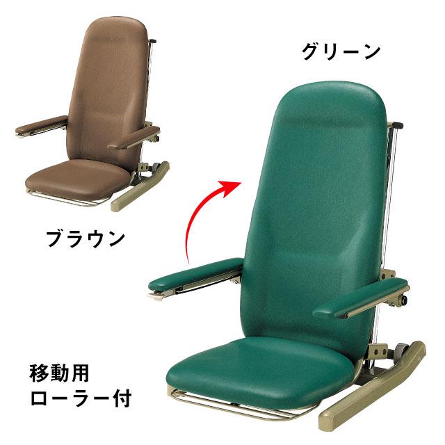 アシスタンド座イス(レンタルタイプ) HE-CJES20R【介護用品:座いす】