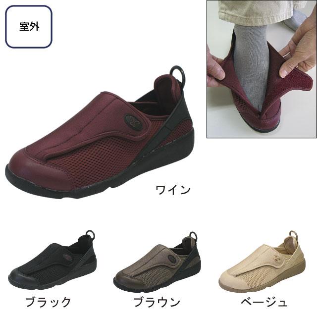 すたこらさんソフト 100【介護用品:介護シューズ】