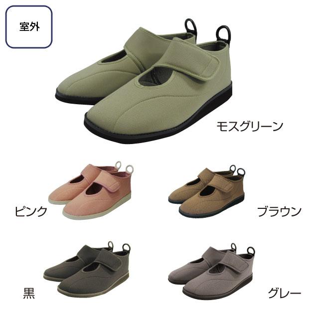 すたこらさんソフト 07【介護用品:介護シューズ】