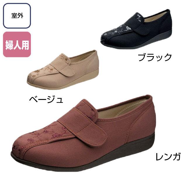 介護シューズ 快歩主義(婦人用) L052