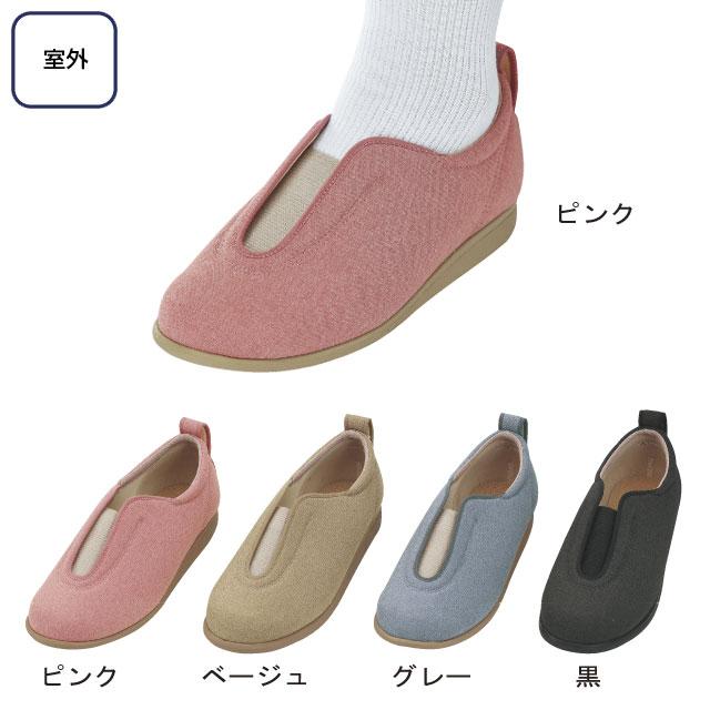 センターゴム2 1023【介護用品:介護シューズ】