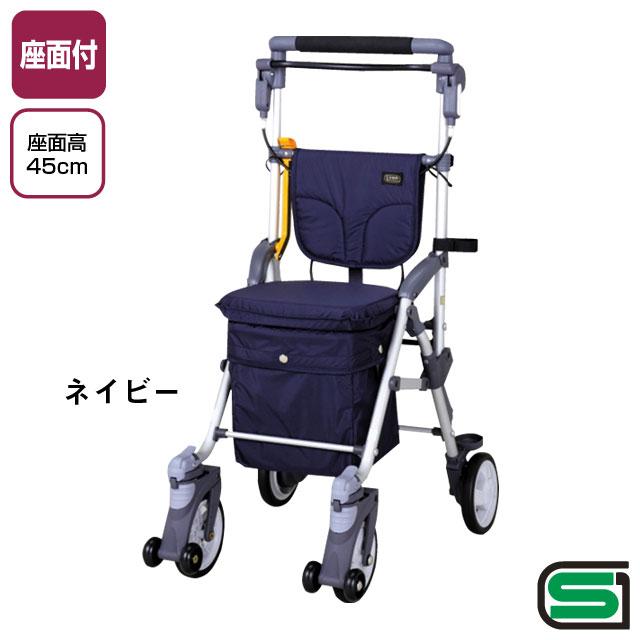 コンビキャリースルーンボックスN【介護用品:シルバーカー】