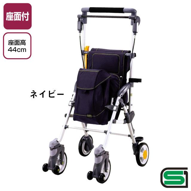 コンビキャリースルーンHi【介護用品:シルバーカー】