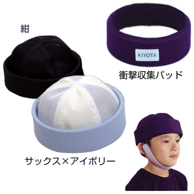 おでかけヘッドガード(ロールタイプメッシュ) KM-1000A【介護用品:ヘッドガード】
