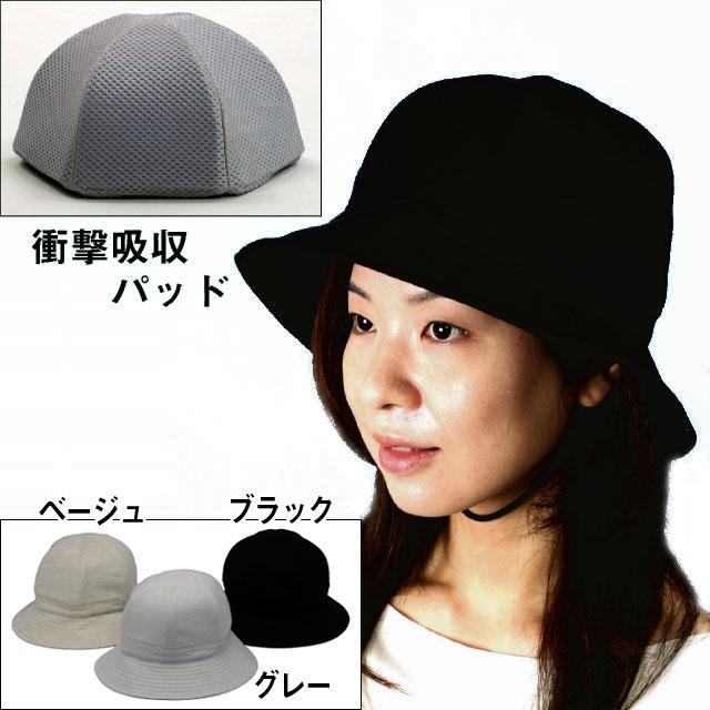 おでかけヘッドガード(Cタイプ) KM-1000C【介護用品:ヘッドガード】