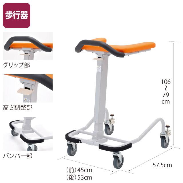 歩行器 アルコーSK型