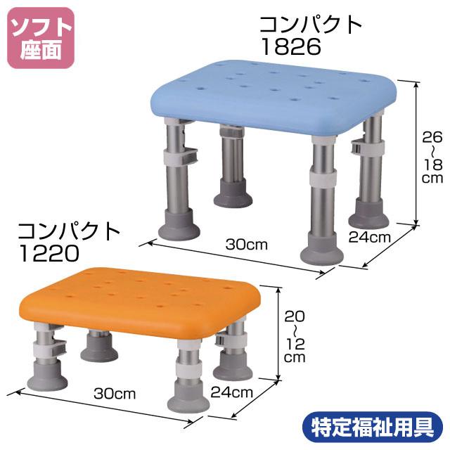 浴槽内椅子 バススツールソフトコンパクト