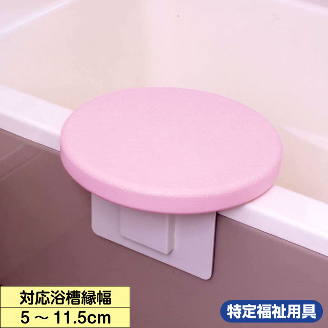 ベンチバスター 103320【介護用品:風呂バスボード】