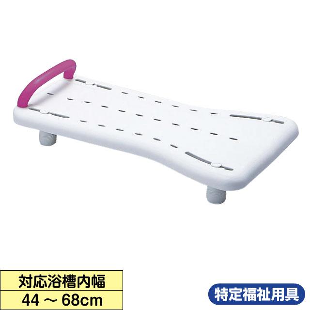 バスボード楽湯【介護用品:風呂バスボード】