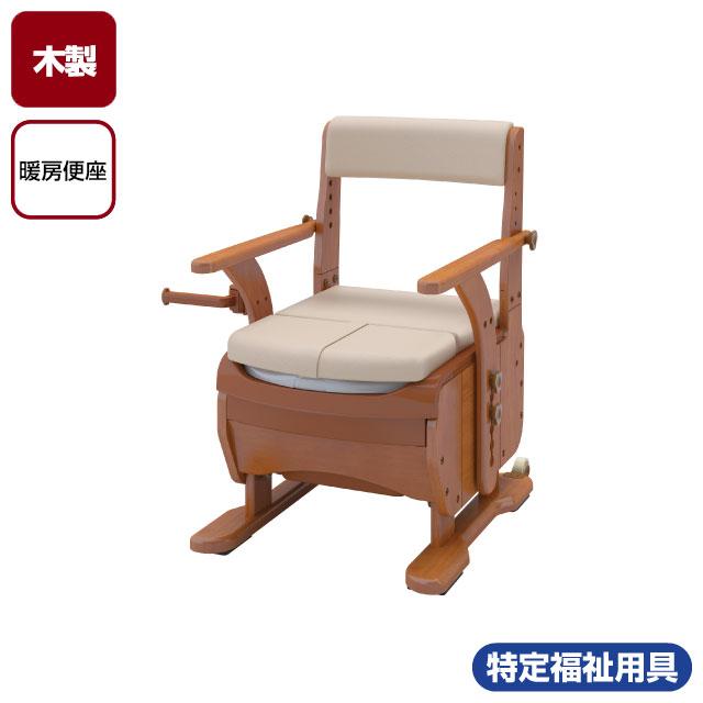 家具調トイレセレクトR 肘掛け固定 暖房便座 533-852
