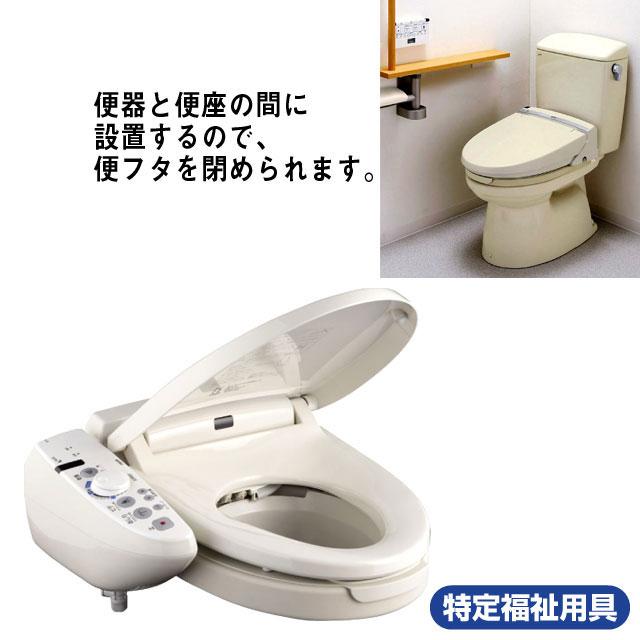 脱臭・シャワートイレ付補高便座 CWA23(5)0K41【介護用品:トイレ用便座】
