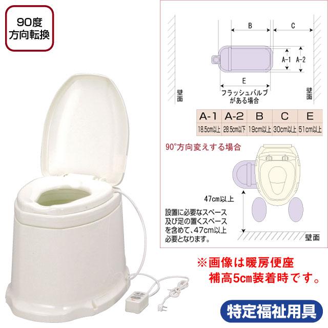サニタリーエースSD据置式【介護用品:トイレ用便座】
