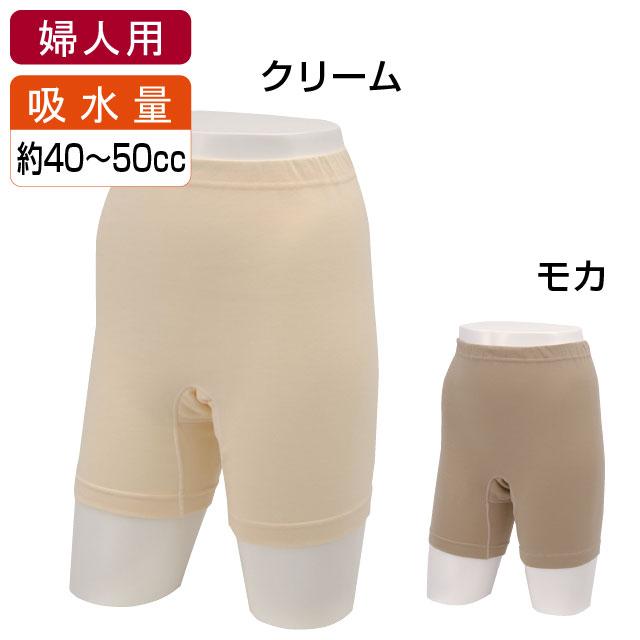 ソフラピレンパンツ3分丈【介護用品:リハビリパンツ】