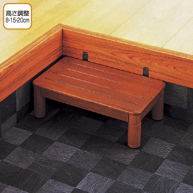 木製玄関ステップ 1段600 VALSMGS1【介護用品:玄関踏み台】
