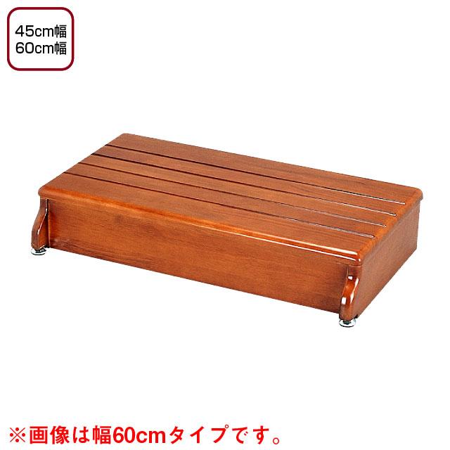 安寿木製玄関台(奥行33-1段タイプ)【介護用品:玄関踏み台】