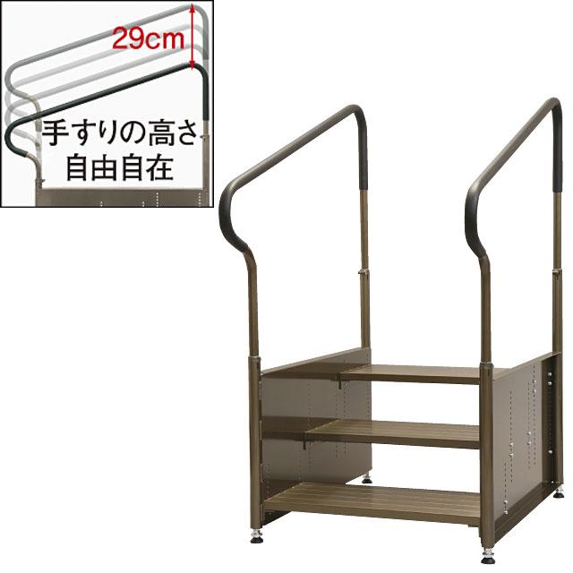 外用段差解消踏台プレミアム KB-420【介護用品:玄関踏み台】