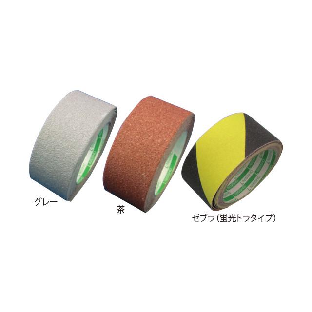 ノンスリップテープLS 幅10×長さ10m 茶/グレー