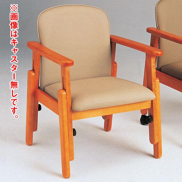 座・コンピス ビニール布張(キャスター付き) KAL103F【介護用品:福祉用椅子】