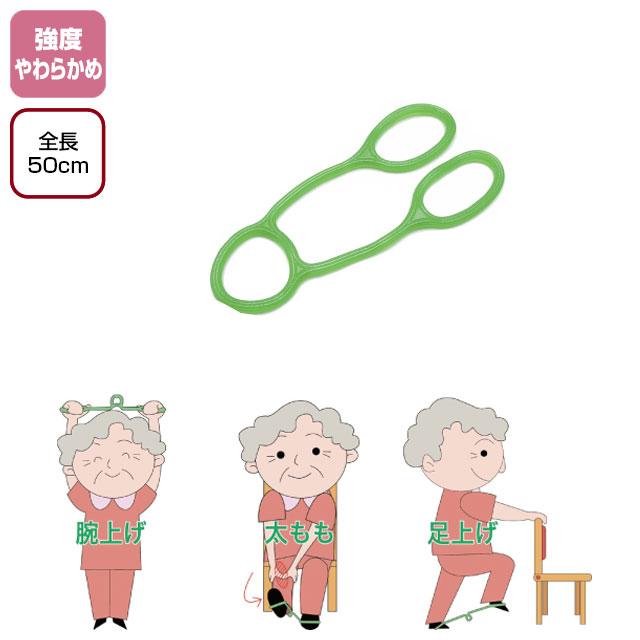 介護予防運動用具 モビバン ロコモビ RMO003(やわらかめ)