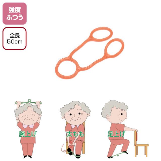 介護予防運動用具 モビバン ロコモビ RMO004(ふつう)