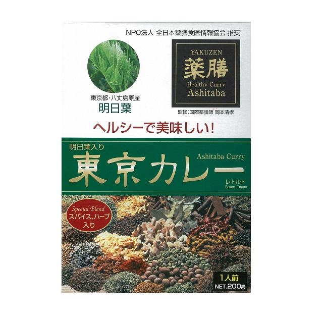 薬膳 東京カレー