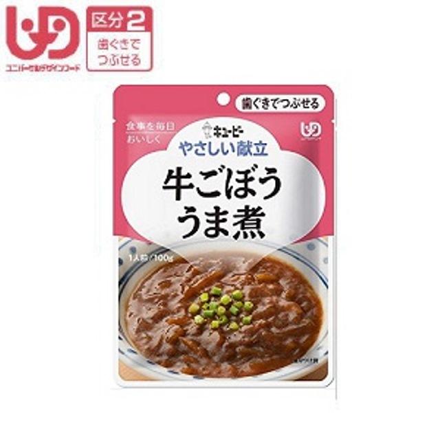 介護食【区分2「歯ぐきでつぶせる」】 やさしい献立 牛ごぼううま煮 Y2-29