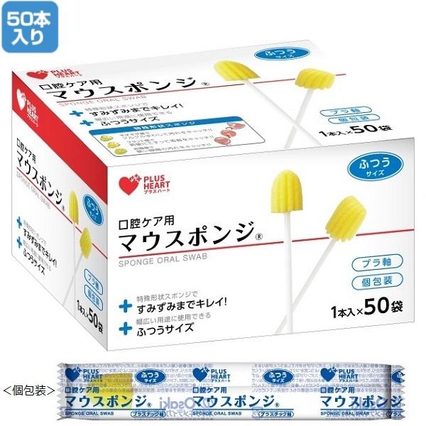 PH マウスポンジ50本