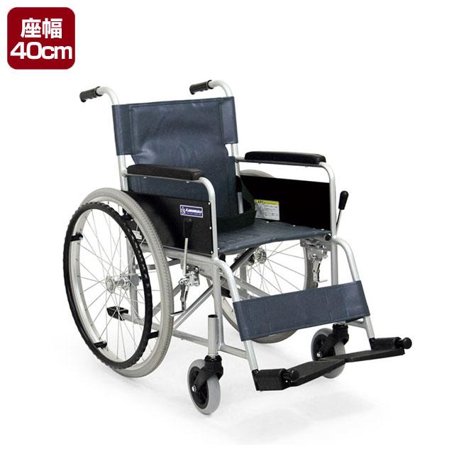 【特別セール品】自走用アルミ車イス KA102 座幅40cm【介護用品:自走車いす】