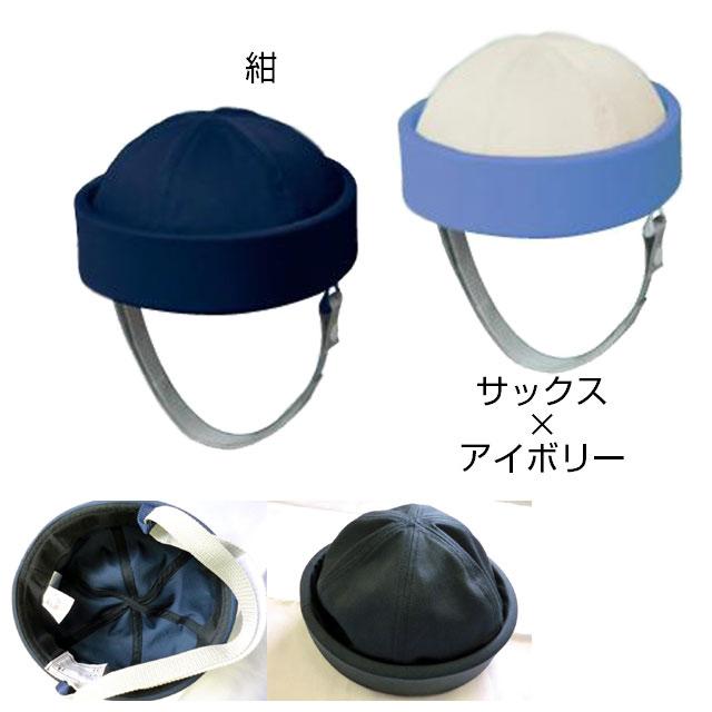 おでかけヘッドガード(ロールタイプ) KM-1000A【介護用品:ヘッドガード】