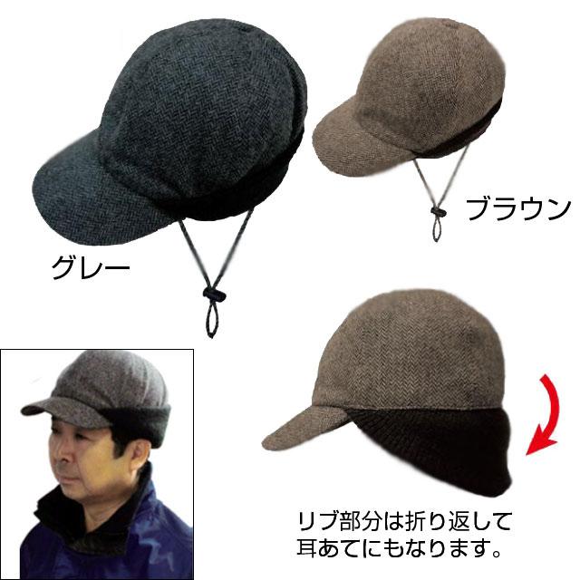 おでかけヘッドガード(オスローキャップタイプ) KM-1000J【介護用品:ヘッドガード】