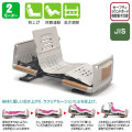 介護ベッド 楽匠Z 2モーターベッド 樹脂製ボード(木目調)