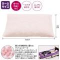 床ずれ防止クッション ピーチ Aタイプ ラージサイズ MPHPL
