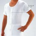 介護肌着 紳士用半袖前開きシャツ HW2519