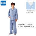 介護パジャマ 通年用パジャマセット 紳士用 BK1105(柄/チェック)