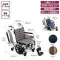 スキット6輪 SKT-6【介護用品:介助車いす】