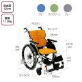 自走式車椅子 ネクストコア NEXT-11B